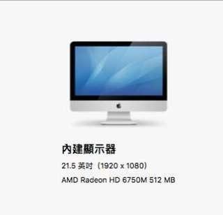 iMac 21.5 2011年中款式