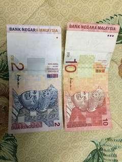 Duit Aishah Rm10 + Rm2