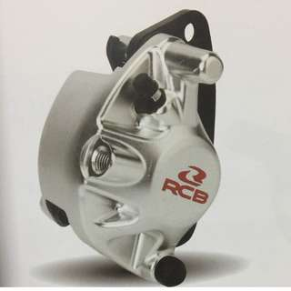 Brake Caliper(S2-SERIES)