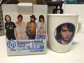 F4 Jerry 咖啡杯