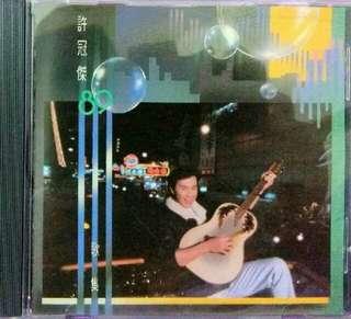 arthcd 许冠杰 SAM HUI 89歌集银圈版 T113 01 CD