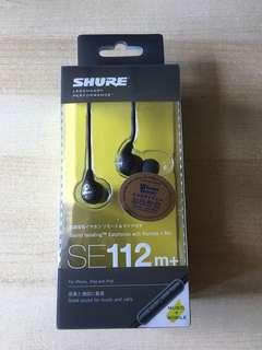 Shure SE112 m+