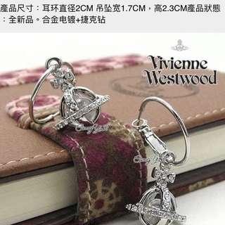 Vivienne Westwood 耳環 玻璃