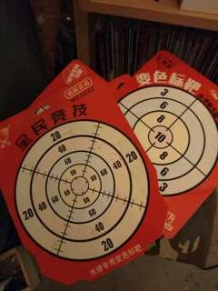 Water changing Target boards