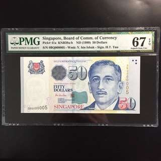 Super Serial 5 HTT $50 Portrait Note (PMG 67EPQ)