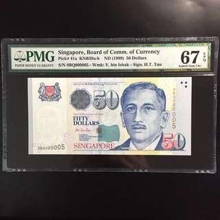 Super Serial 5 HTT $50 Portrait Note (PMG 67EPQ)