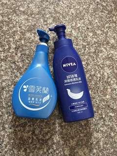 妮維雅深層修護乳液 雪芙蘭滋養乳液