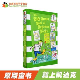 Dr Seuss the big book of beginner books