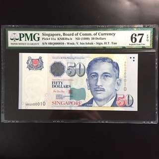 Super Serial 10 HTT $50 Portrait Note (PMG 67EPQ)