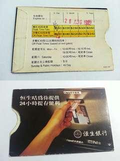 車票紙套 地下鐵路 MTR