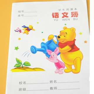Chinese exercise book 语文本 helping your children to write haiyu pinyin and chinese word