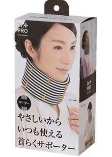 日本Dr Pro 頸托