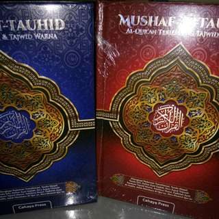 MUSHAF AT TAUHID A5
