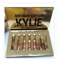 Kylie nude lipgloss birhday kit
