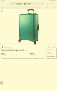 Samsonite Orfeo Spinner 69cm turquoise green luggage