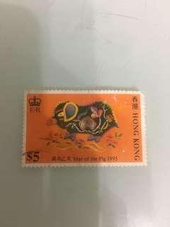 香港紀念郵票$5