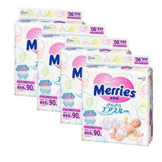 CARTON SALES Merries Diapers TAPE