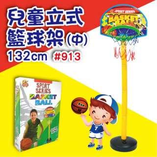大桃園育樂百貨 / 兒童立式籃球架附籃球132cm