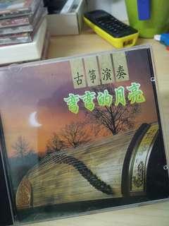 CD 古筝