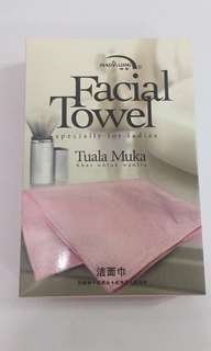 Mother's Day gift - Facial Towel
