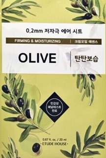 🔥LOOKING FOR: Etude House Olive Mask