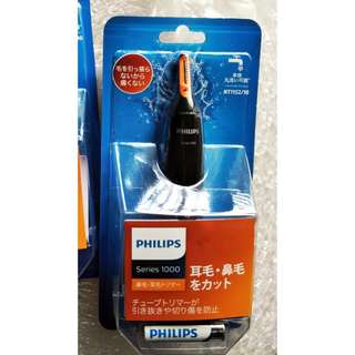 🇯🇵日本帶  飛利浦PHILIPS NT1152/10 電動鼻毛刀 /修容刀 可水洗 現貨