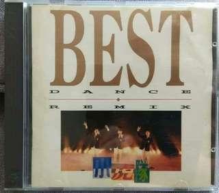 arthcd 小虎队 Best Dance Remix 飛碟 CD (Little Tigers, Xiao Hu Dui, 吴奇隆 Nicky Wu,苏有朋 Alec Su,陈志朋 Julian Chen)