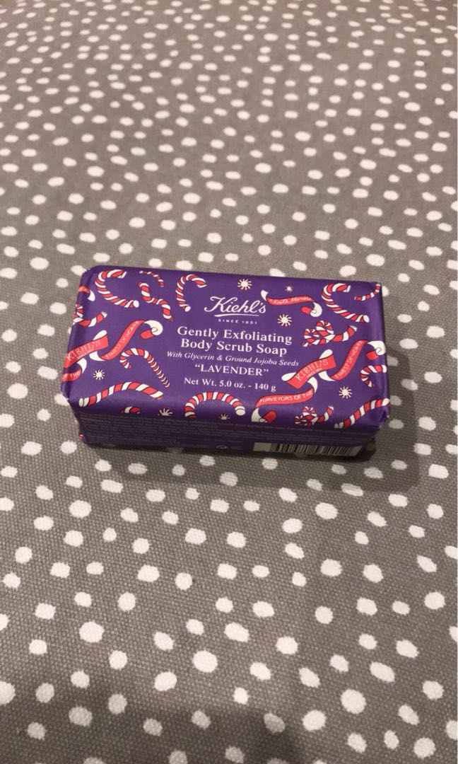 BRAND NEW Kiehl's Gently Exfolicating Body Scrub Soap
