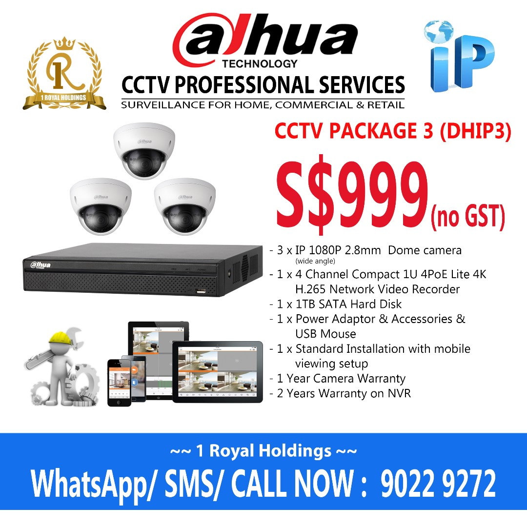 CCTV for Home and Offices (3 Camera) (Dahua IPC)