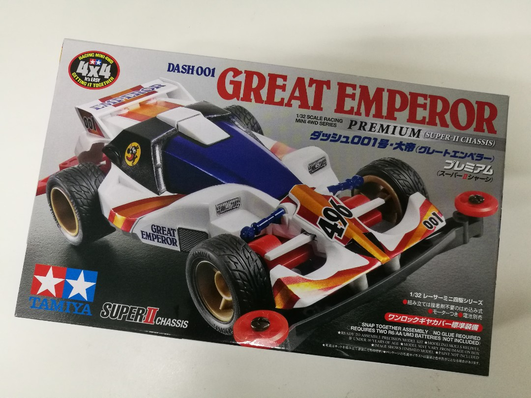 No75 Great Emperor Premium Super Ii Chassis 18075 Toys Games Tamiya Red Original Other On Carousell
