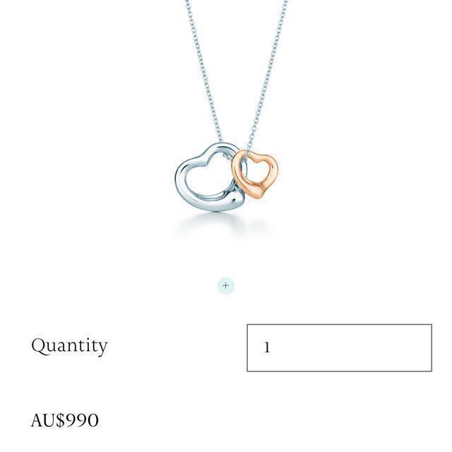 Tiffany&Co Open Heart necklace