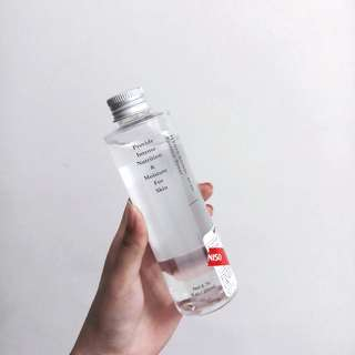 🚚 MINISO 透明質酸精華膜力水