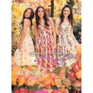 🚚 JILL STUART 夏日浪漫花柄洋裝 No.23