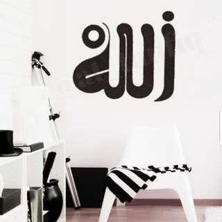 Islamic Qur'an Decals