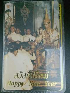 Thai King new year  9.may.1996