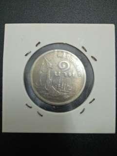 Thailand coin 2520