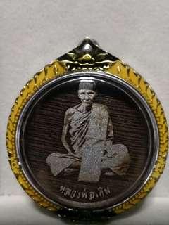 Luang Phor Derm