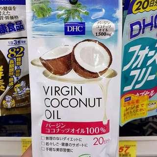 🚚 【日本DHC 美形元素-冷壓初榨椰子油膠囊 20日份100顆