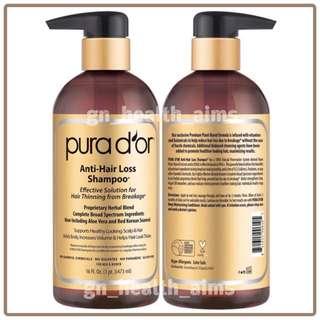 金裝 PURA D'OR Original Anti-Hair Loss Shampoo 有機強效防脫洗髮水 抑制DHT 頭皮排毒 助生髮 不含SLS