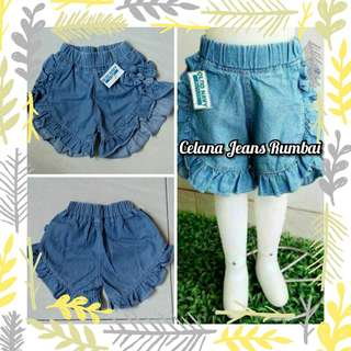 Celana Pendek Rumbai Jeans