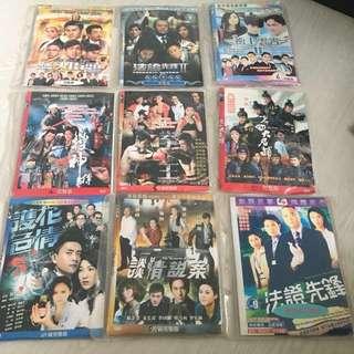 Hong Kong TVB Drama DVD