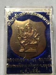 Phra Phrom Maha Jakkaphat