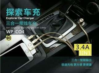 三合一車充線 3.4A輸出快速充電 三合一線