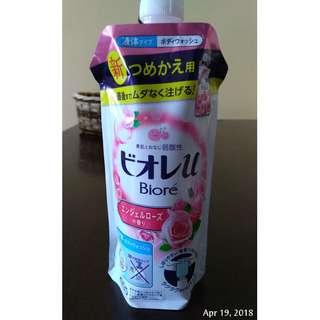 Body wash 350ML