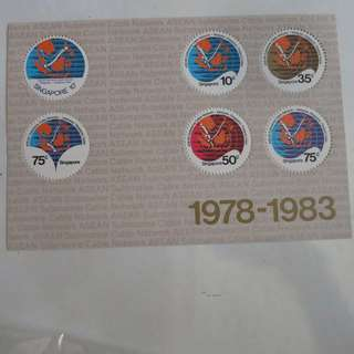 Unused Asean Submarine Network cable Singapore Stamp