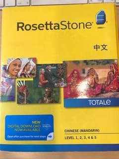 Rosetta Stone Chinese (mandarin)
