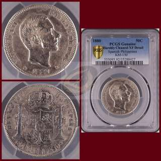 1880 Spanish-Philippines 50C - PCGS XF Details