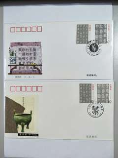 A/B FDC 2003-3 Seal Character