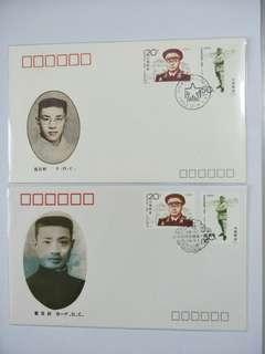 A/B FDC 1992-18 Liu Bocheng