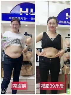 『为什么要减肥』因为瘦了就是好看 瘦的人走到哪只要是反光体都能当成镜子 然后自我欣赏一番 😄😄 而胖子就扎心了😔照镜子的时候痛,买衣服的时候痛,聚会的时候痛,只要肉在身上就是形影不离的痛‼️ 立马大妈变少女了👏👏👏